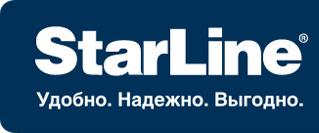 Отключение сигнализации Старлайн выезд мастера в Москве и МО