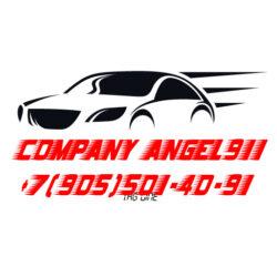 Техпомощь Ангел 911