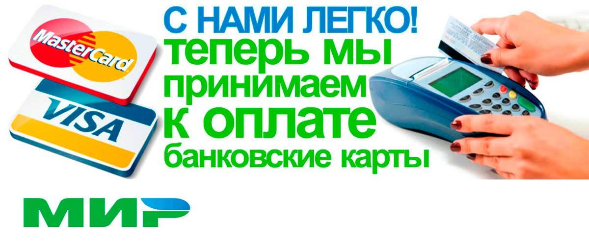 Техпомощь Домодедово +79055014091