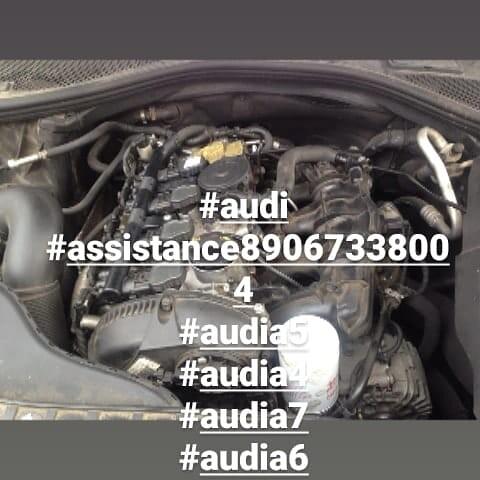 Техпомощь Ауди +79055014091