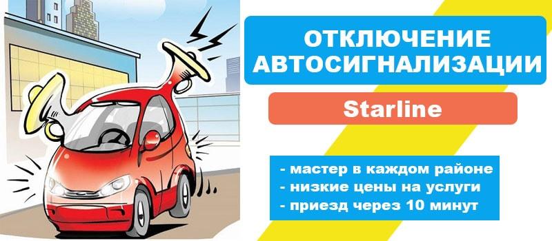 Техпомощь Апрелевка +79096325295