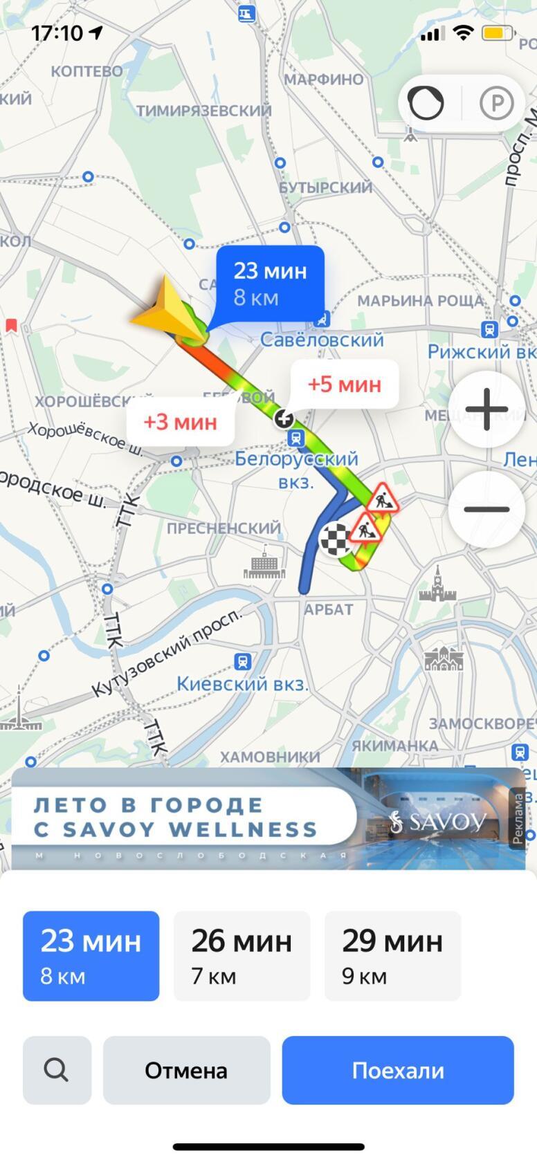 Техпомощь Троицк +79055014091