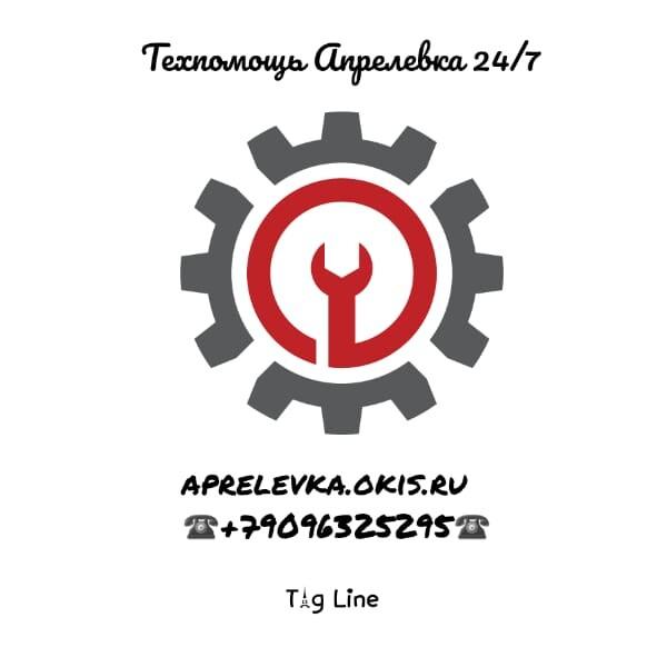 Калибровка сцепления MAN +79055014091