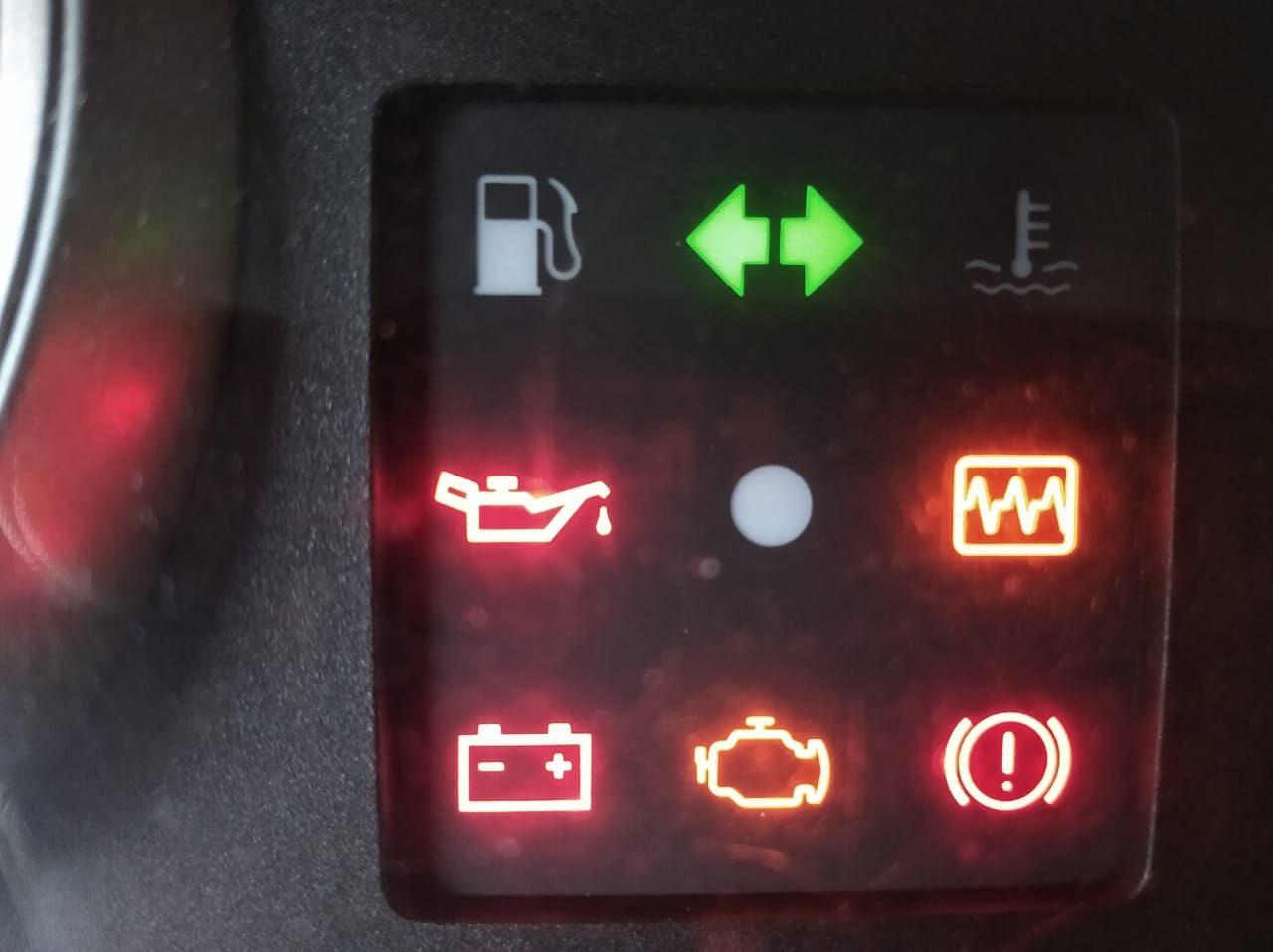 Знаки +на приборной панели